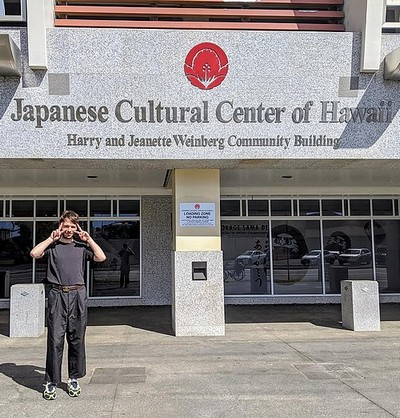 7. Szymon Japaanese Cultural Center of Hawaii 400