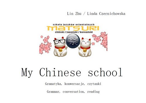My Chinese School2