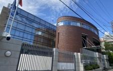 Budynek Ambasady RP w Tokio obchodzi 20-lecie