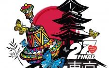 Relacja z 27. Finału WOŚP w Tokio