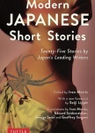 "Recenzja zbioru opowiadań ""Modern JAPANESE Short Stories. Twenty-Five Stories by Japan's Leading Writers"", edited by Ivan Morris, with a new foreword by Seiji Lippit, Tuttle Publishing 2019."
